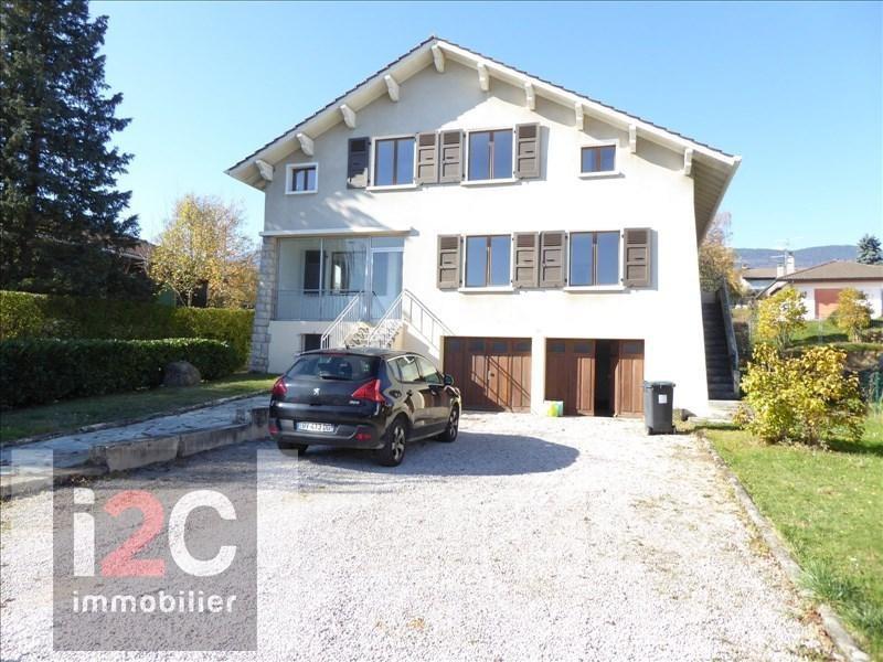 Vente maison / villa Divonne les bains 840000€ - Photo 1