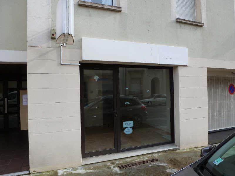 Location bureau Chatellerault 500€ +CH/ HT - Photo 1