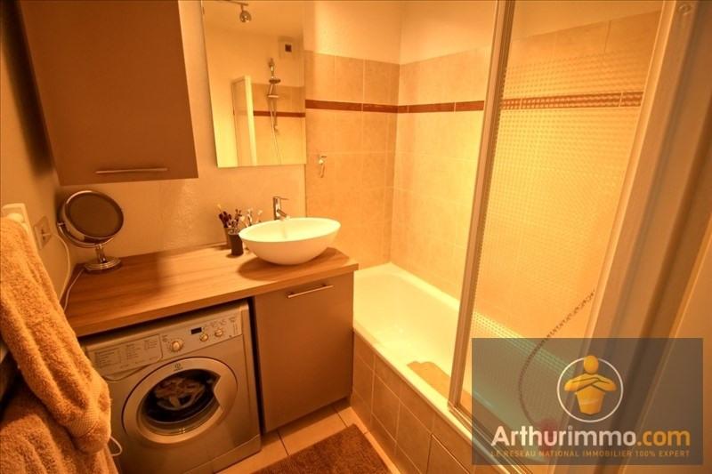 Vente appartement L'isle d'abeau 158000€ - Photo 6