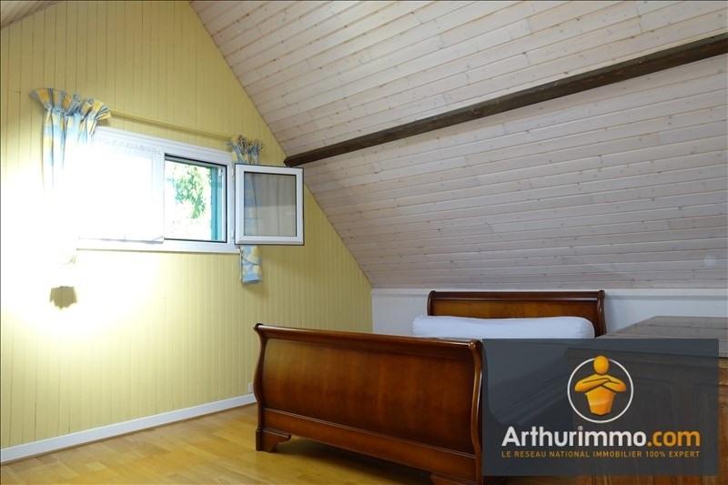 Sale building Quintin 250800€ - Picture 7