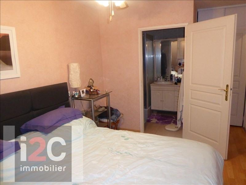 Vendita appartamento St genis pouilly 365000€ - Fotografia 11