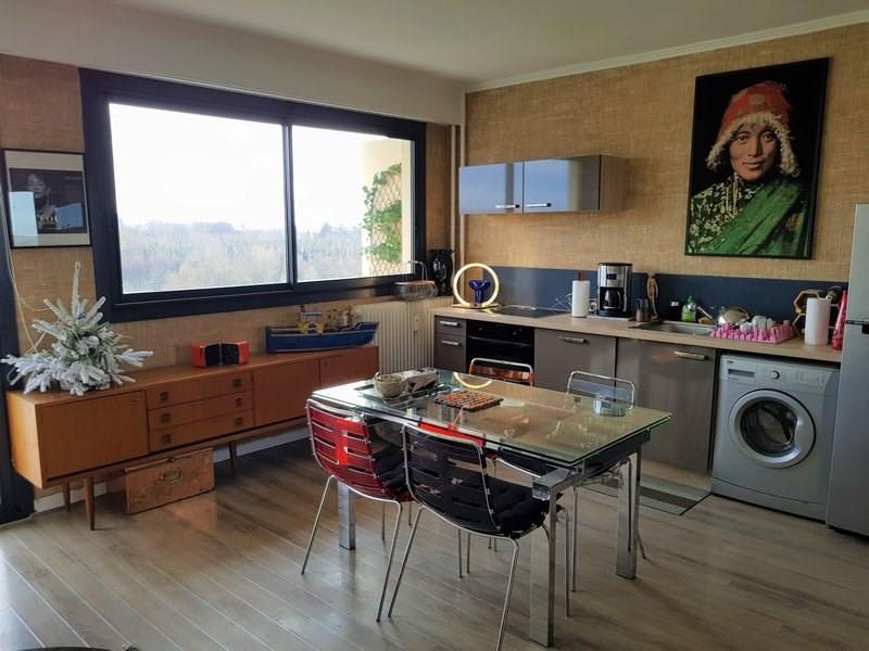 Venta  apartamento Caluire et cuire 325000€ - Fotografía 3