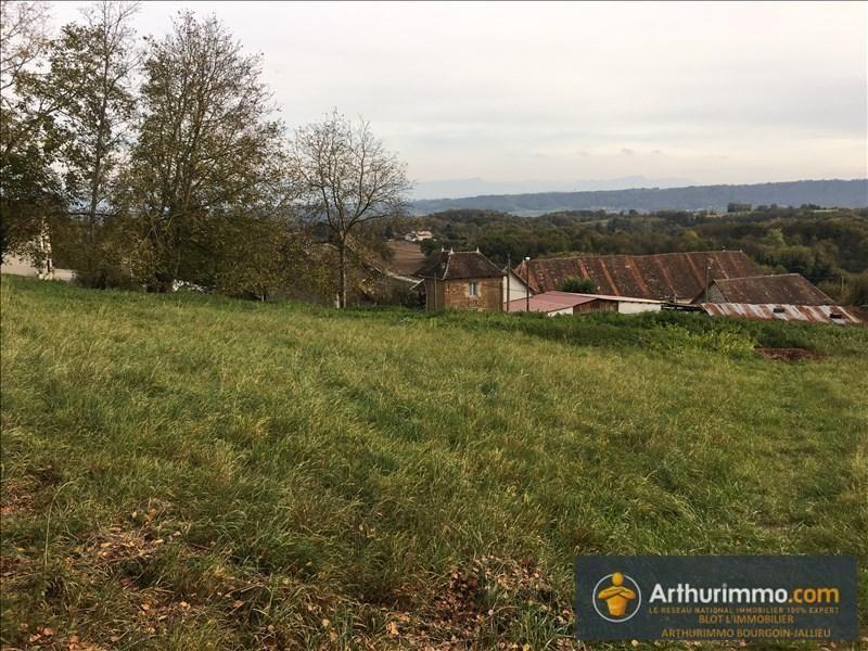 Vente terrain Sermerieu 81000€ - Photo 1