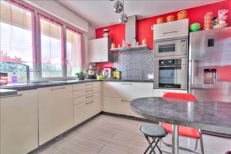 Vente maison / villa Ecole valentin 254000€ - Photo 2