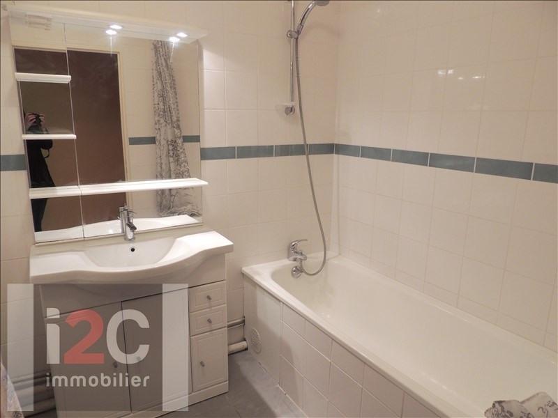 Vendita appartamento Thoiry 250000€ - Fotografia 6