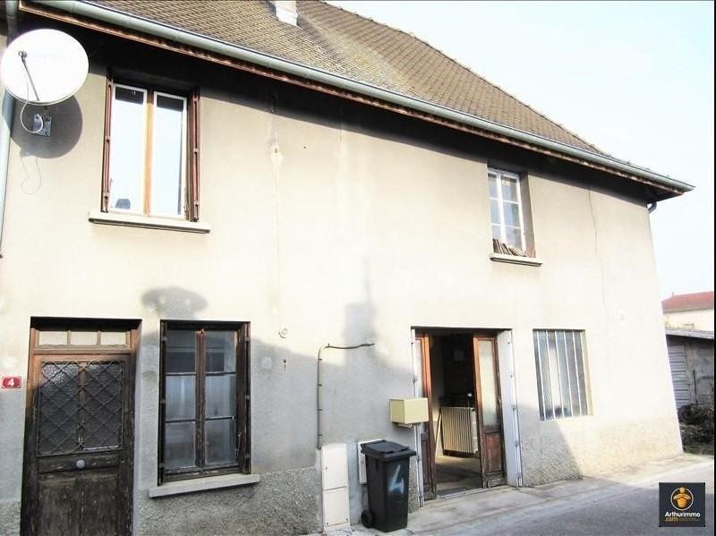 Vente maison / villa Veyrins 75000€ - Photo 1