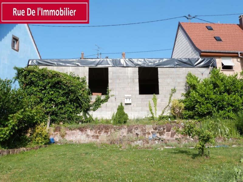 Sale site La petite pierre 39999€ - Picture 1