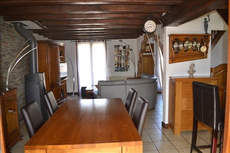 Vente maison / villa Appoigny 253000€ - Photo 6