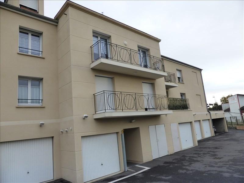 Vente appartement Crepy en valois 133000€ - Photo 1