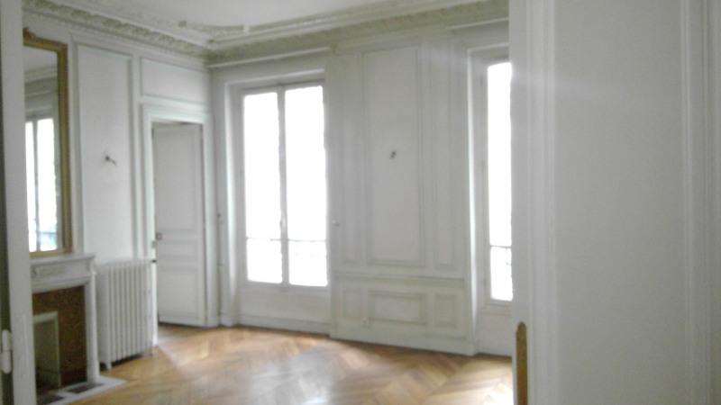 Vente appartement Paris 5ème 1475000€ - Photo 4