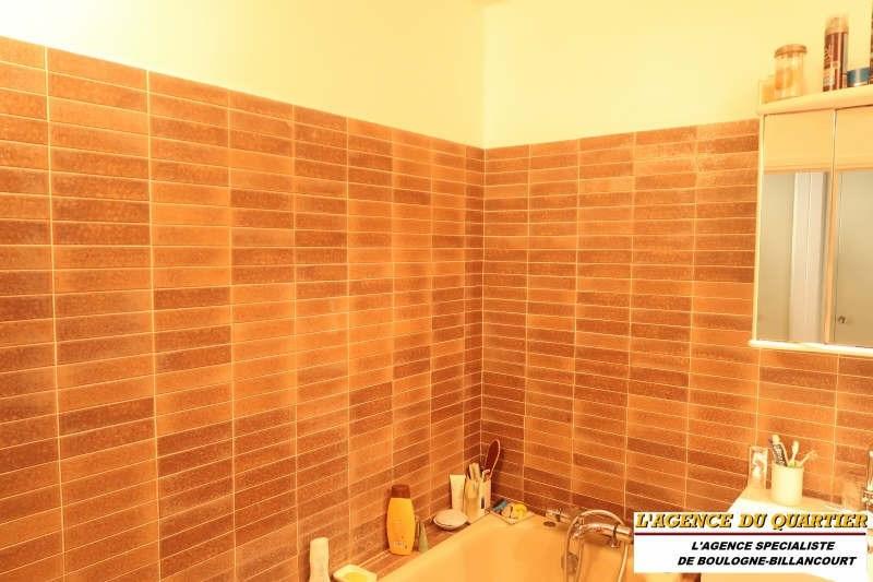 Revenda residencial de prestígio apartamento Boulogne billancourt 1190000€ - Fotografia 9