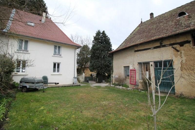 Vente maison / villa La tour du pin 192000€ - Photo 2