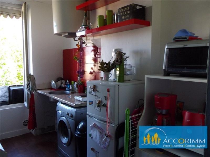 Продажa квартирa Villeurbanne 96000€ - Фото 2