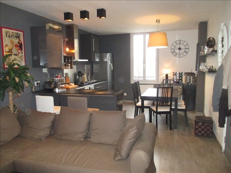 Vente appartement Nantes 170400€ - Photo 1