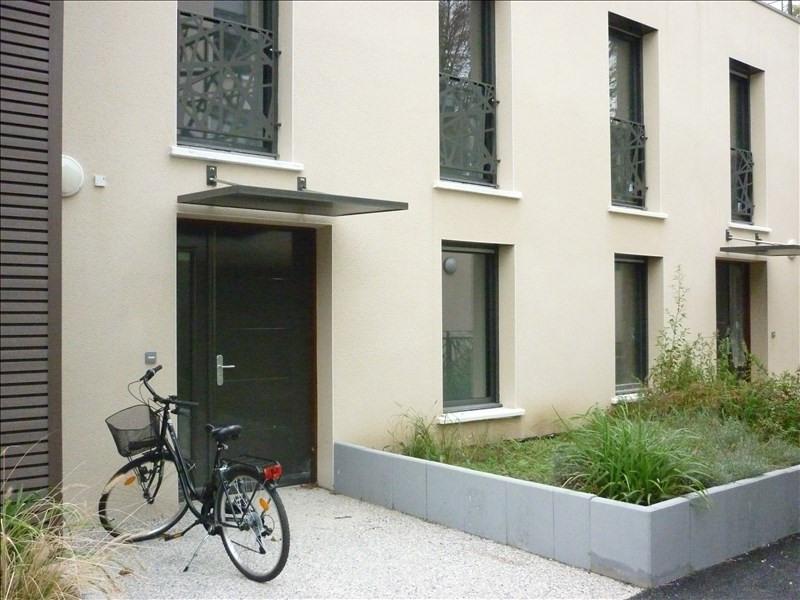 Vente appartement Bron 128000€ - Photo 1