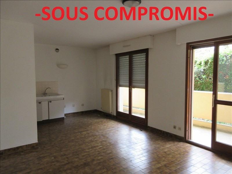 Vente appartement Voiron 75000€ - Photo 1