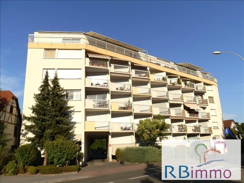 Vente appartement Strasbourg 179900€ - Photo 12