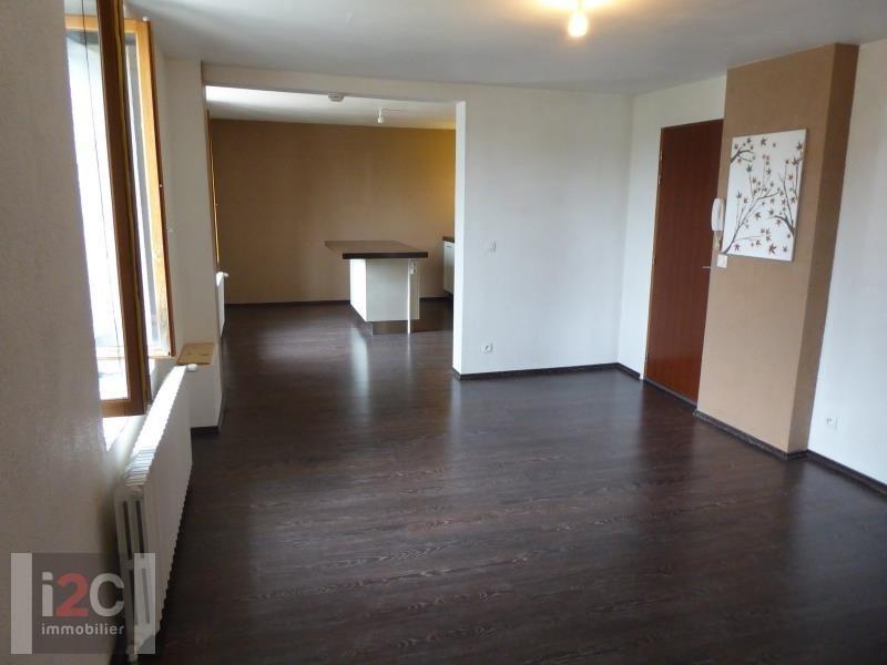 Sale apartment Divonne les bains 299000€ - Picture 3