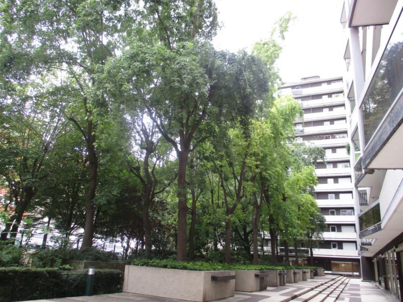 Vente appartement Paris 15ème 735000€ - Photo 1