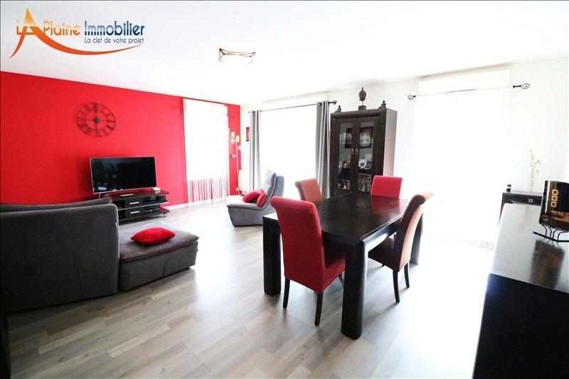 Venta  apartamento Aubervilliers 379900€ - Fotografía 2