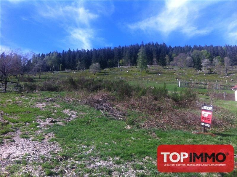 Vente terrain Le valtin 65000€ - Photo 4