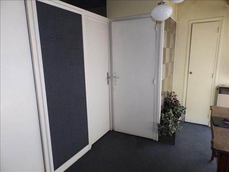 Vente immeuble Moulins 31500€ - Photo 5