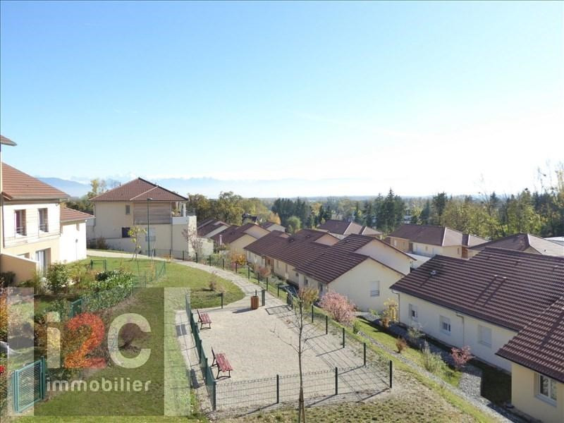 Vente appartement Cessy 359 000€ - Photo 10