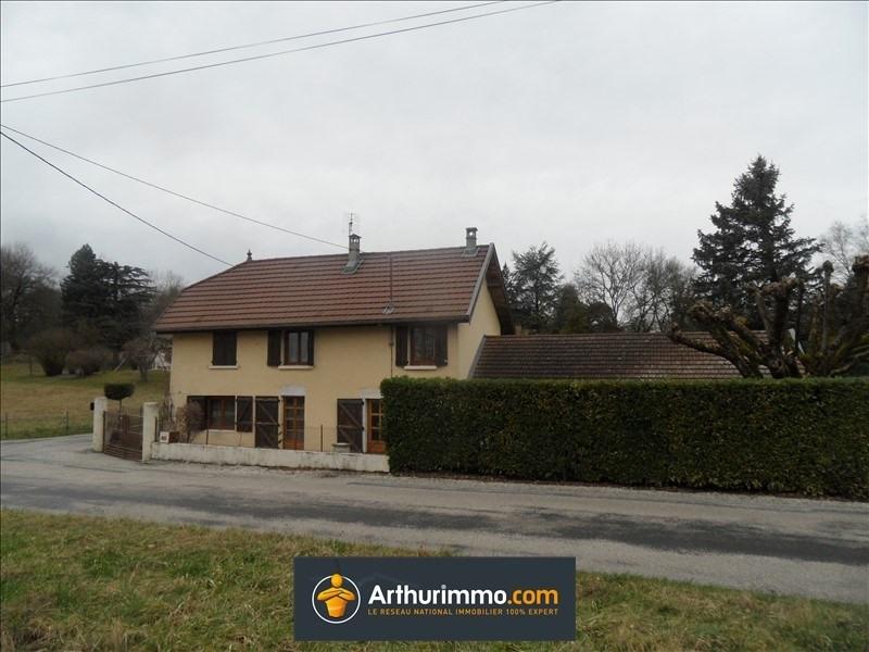 Vente maison / villa Morestel 185000€ - Photo 3