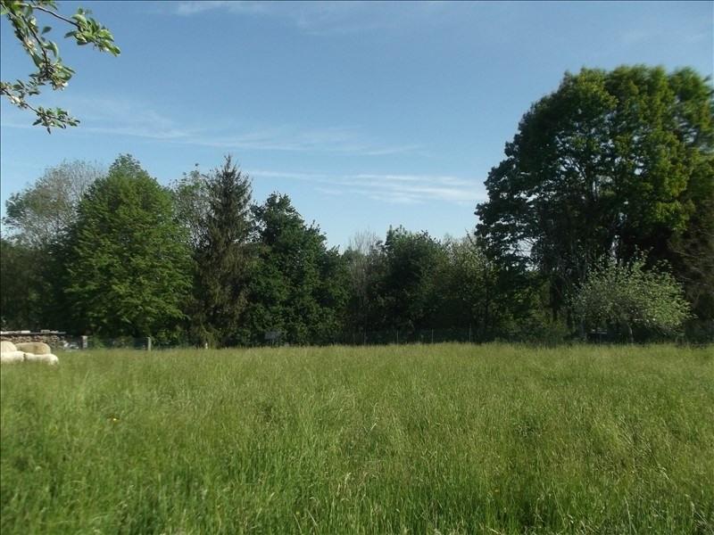 Vente terrain Oloron ste marie 37000€ - Photo 1