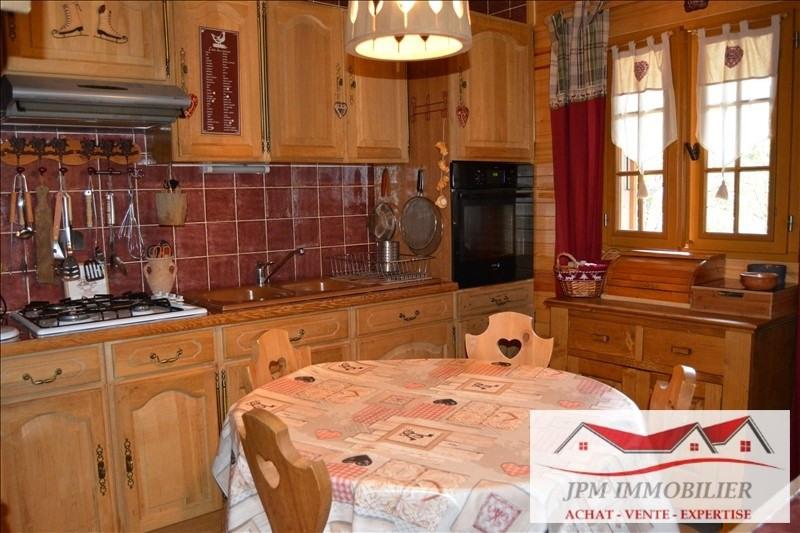 Venta  casa La riviere enverse 419000€ - Fotografía 2