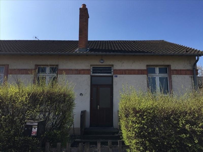 Vente maison / villa Yzeure 79000€ - Photo 2