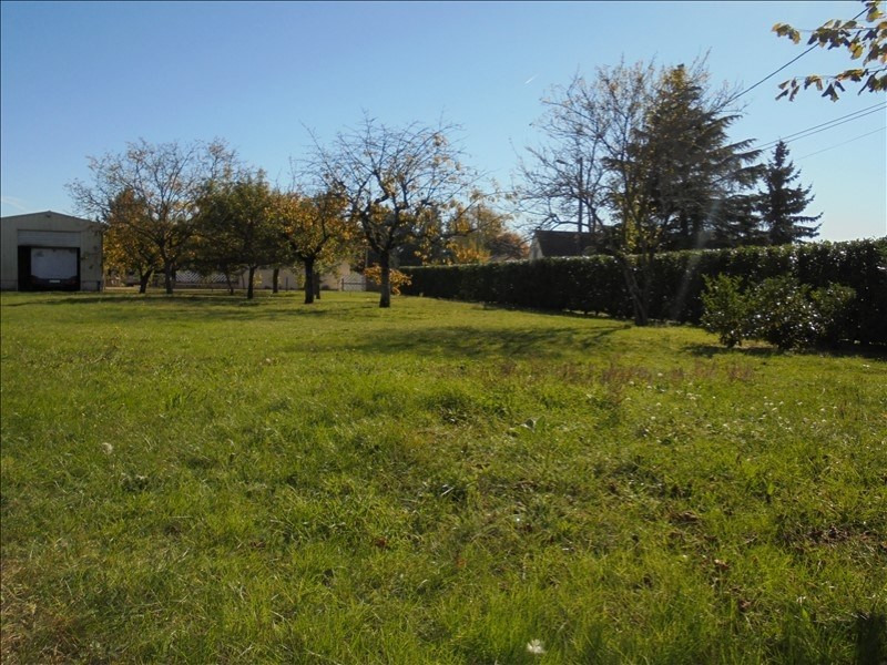Vente terrain Avermes 52 000€ - Photo 3