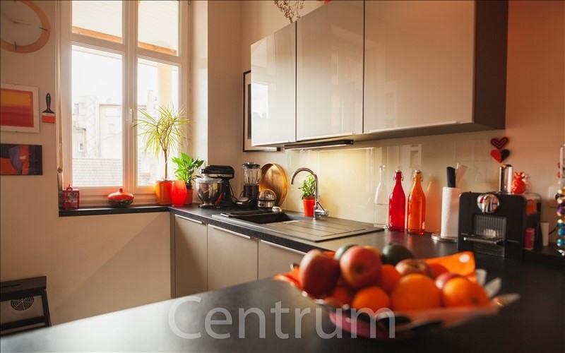 Престижная продажа квартирa Thionville 399900€ - Фото 5