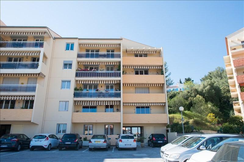 Vente appartement La garde 139000€ - Photo 6