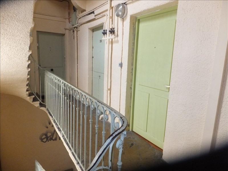 Vente appartement Lyon 4ème 129000€ - Photo 6