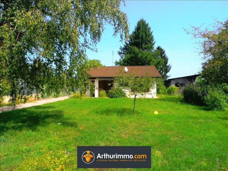 Vente maison / villa Morestel 169000€ - Photo 7