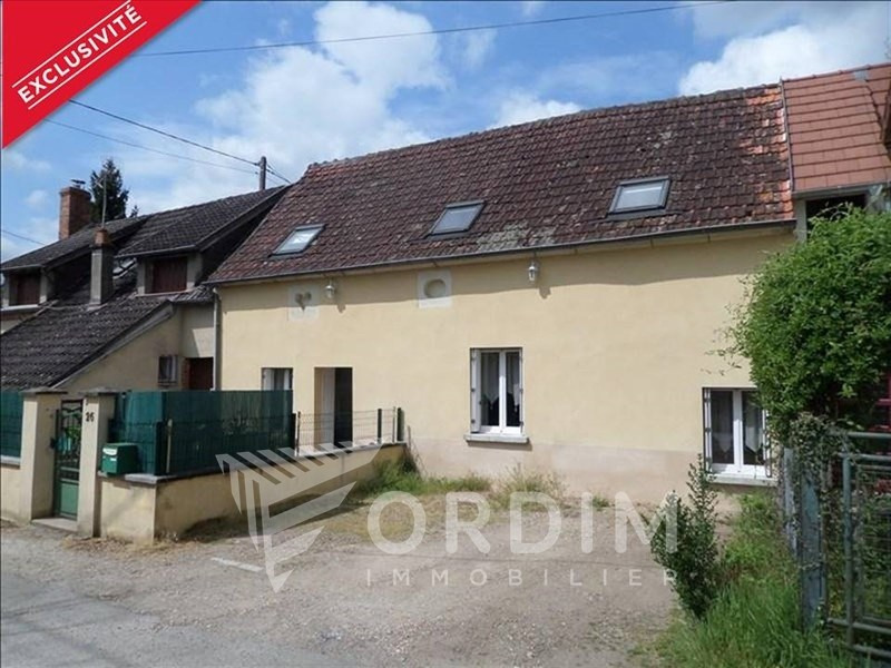 Sale house / villa Cosne cours sur loire 110000€ - Picture 1