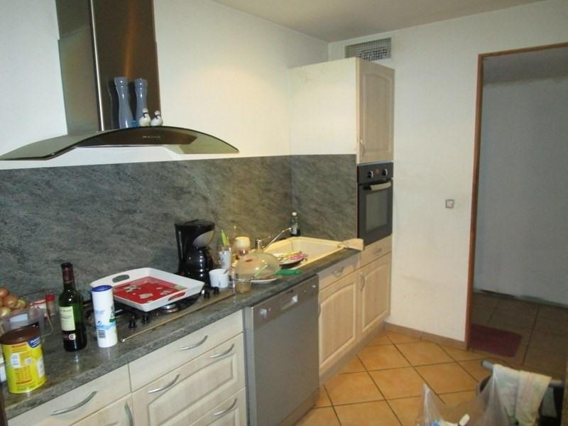 Vente appartement Le pizou 142000€ - Photo 4