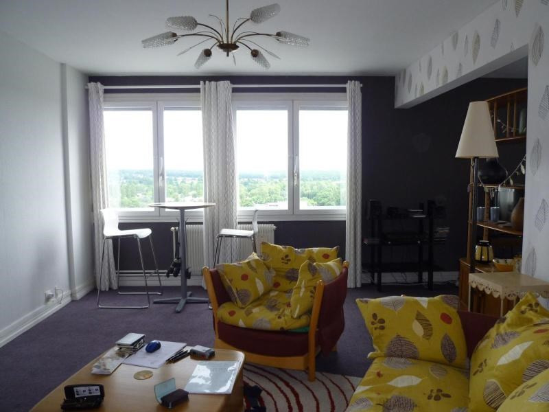 Vente appartement Vichy 64500€ - Photo 2