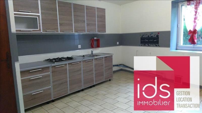 Sale house / villa Villard sallet 119000€ - Picture 2