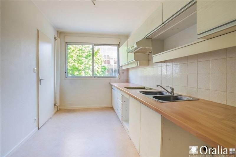 Vente appartement Villeurbanne 250000€ - Photo 2