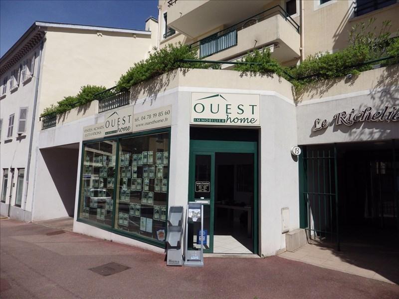 Vente maison / villa St genis les ollieres 399900€ - Photo 10