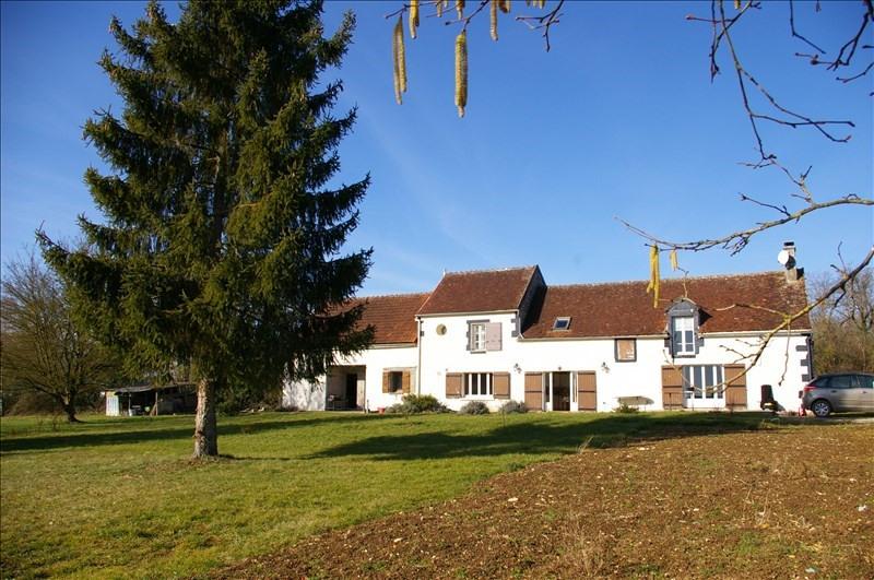 Vente maison / villa Etais la sauvin 137500€ - Photo 18
