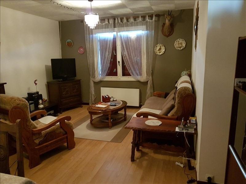 Vente maison / villa Parempuyre 246750€ - Photo 1