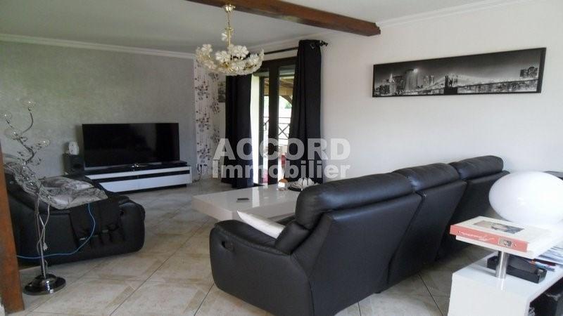 Vente maison / villa Troyes 255000€ - Photo 4