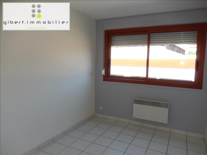 Location appartement Aiguilhe 414€ CC - Photo 5