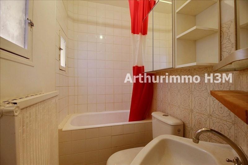 Location appartement Paris 3ème 1462€ CC - Photo 4