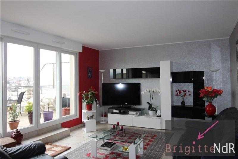Vente appartement Limoges 214000€ - Photo 1