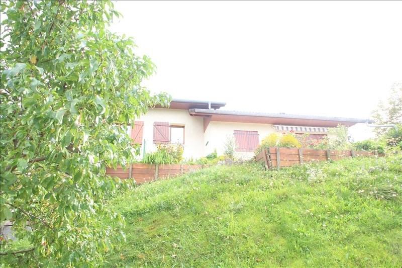 Sale house / villa St jean chevelu 269000€ - Picture 1