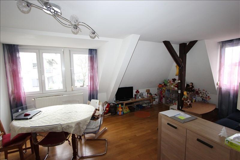Vente appartement Strasbourg 367000€ - Photo 1